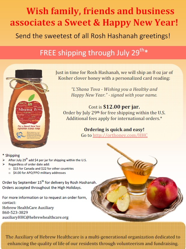 Send the sweetest of all rosh hashanah greetings hebrewhealthcare send the sweetest of all rosh hashanah greetings m4hsunfo